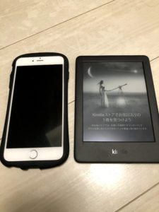 iPhoneとkindle